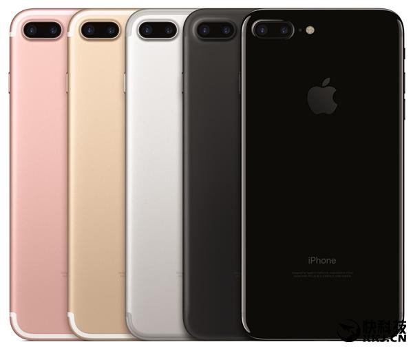 iPhone 8要来了:这地方才开始卖iPhone 7