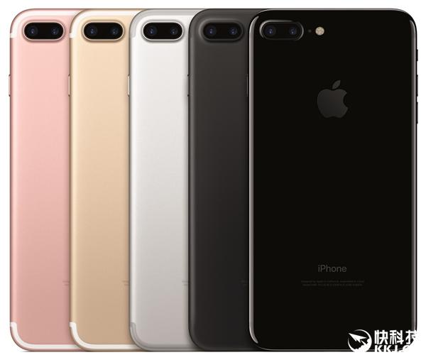 中国移动支付太棒!苹果这样评价华为小米手机