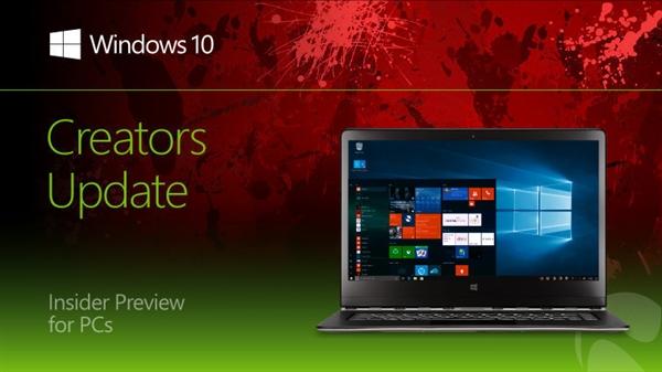 神速!Windows 10新版15061推送:15058镜像发布