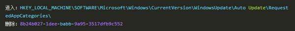 微软发布Win10 15061无法更新?问题出在这
