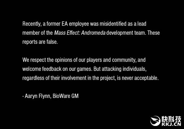 BioWare否认MEA面瘫动画出自网红之手