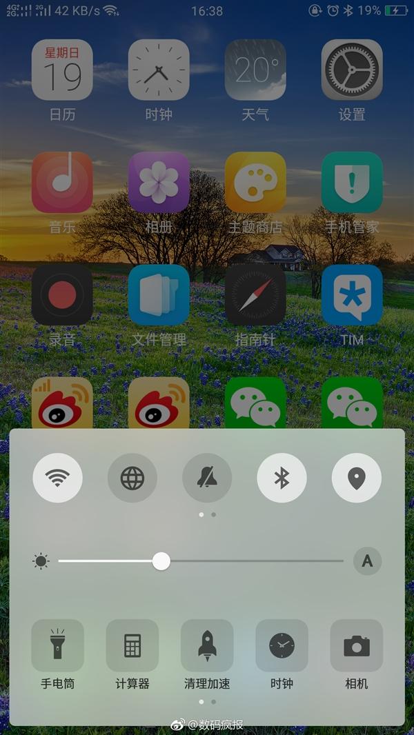 OPPO系统更新:通知中心抄哭iOS