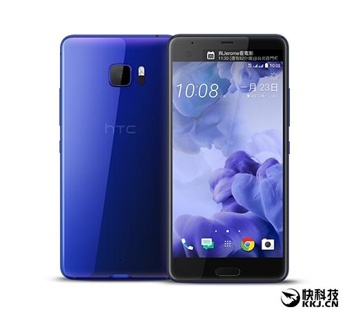 6540元!蓝宝石版HTC U Ultra台湾预售