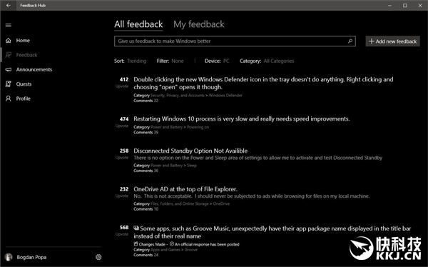 Windows 10广告泛滥惹众怒:老子要走了!