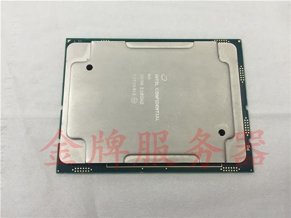 Intel首款32核!Xeon E5 v5现身跑分:史上最强