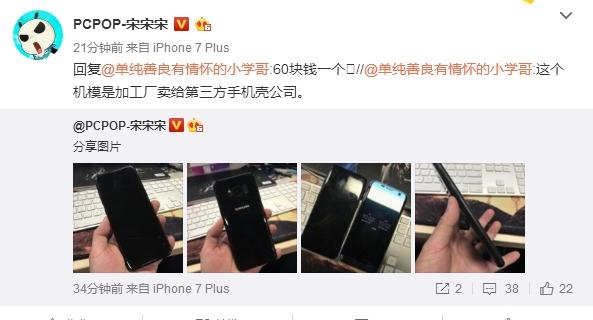 """三星新旗舰S8""""真机""""对比S7 edge:60块买不了吃亏…"""