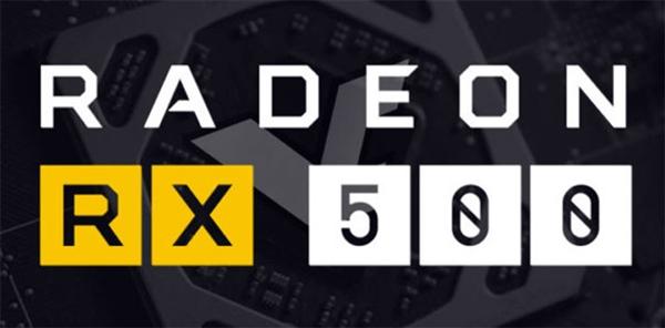 AMD RX500性能规格集体曝光:高频+低功耗!