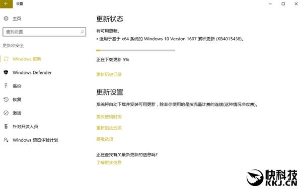 Windows 10周年更新正式版14393.969推送:灭两BUG
