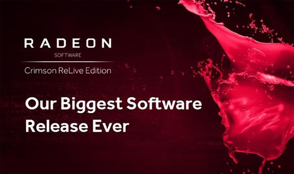 优化《质量效应:仙女座》性能!AMD显卡驱动17.3.3发布!
