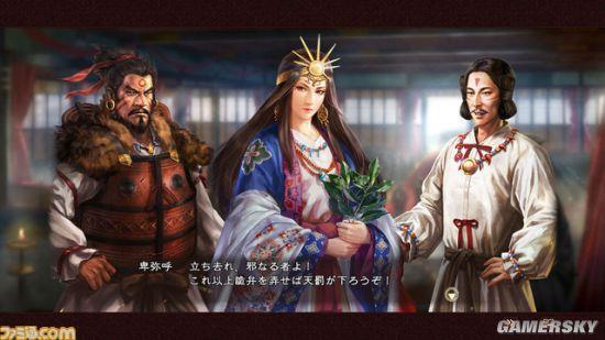 《三国志13:威力加强版》第六弹DLC内容公布:最强女性登场