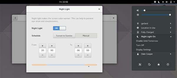 GNOME 3.24最新稳定正式发布 Night Light来了