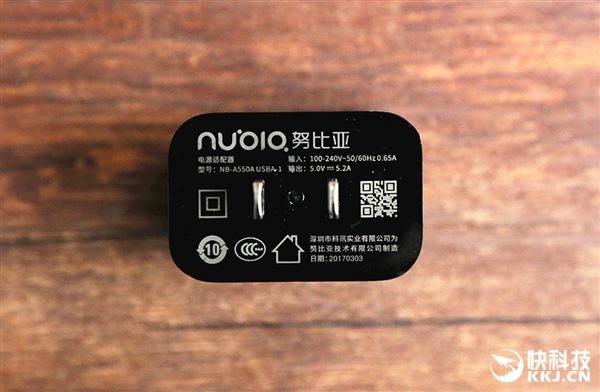 26W残暴:这就是努比亚neoCharge快充充电器