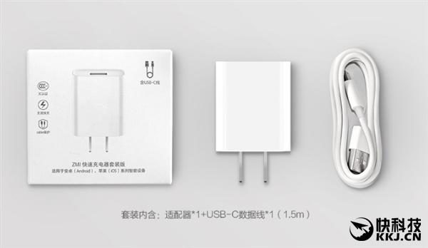 49元!紫米QC3.0快速充电器套装发布:全球通用