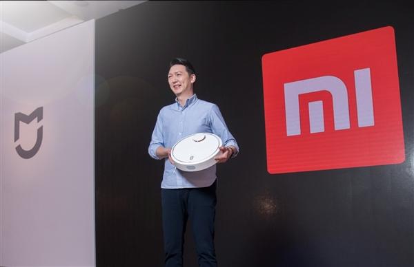 小米生态链品牌米家登陆台湾 首发扫地机器人