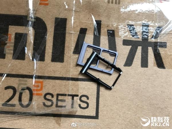 小米6 SIM卡槽曝光:取消3.5mm耳机接口 支持防水