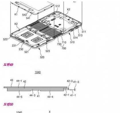 小米折叠屏手机曝光!真正黑科技