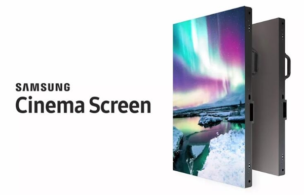 三星推出4K LED影院屏幕:亮度高十倍!