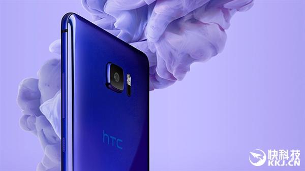 HTC骁龙835旗舰曝光:跑分凶残 价格更凶残