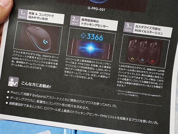 Romer-G械键轴!罗技全新Pro游戏键盘:更快25%