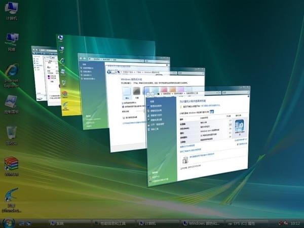 安息!暴雪育碧齐出手:终止对Windows Vista支持