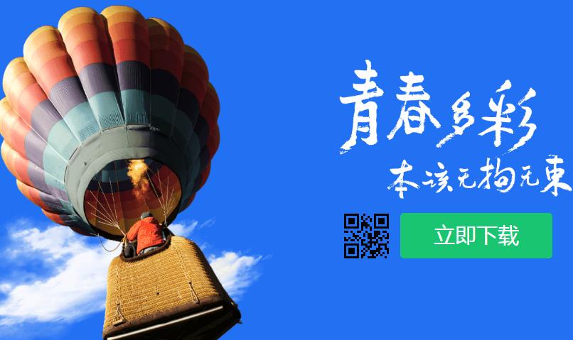 Android版腾讯手机管家6.8.2发布!优化适配问题