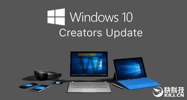 崩溃!您的Windows 10已安装256%……