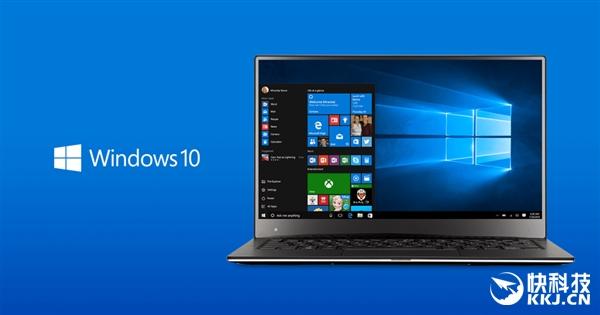 直接下载!Windows 10创作者更新官方简体中文ISO镜像