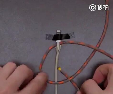 快速修复损坏的iPhone数据线 只需一根绳子