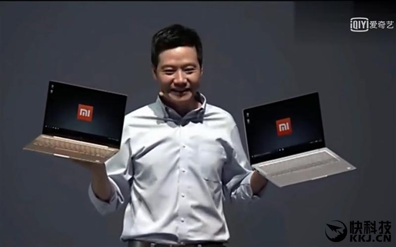 一样的精致 不一样的7代酷睿!新小米笔记本Air体验评测
