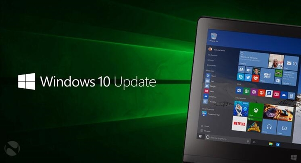 "Windows 10最新版发布:比""创意者更新""更完美"