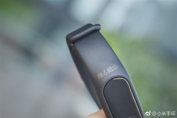 小米6纪念版小米手环2正式公布!高清图赏