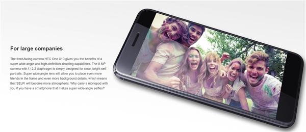 HTC One X10发布:Helio P10、4000mAh电池