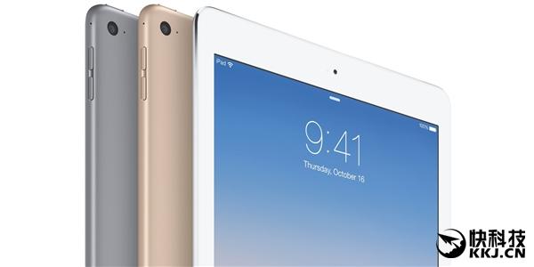 苹果送上重磅福利:iPad 4换机以iPad Air 2替代