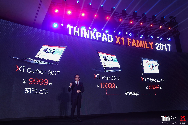 联想发布2017款ThinkPad X1 Carbon!便携+续航更长