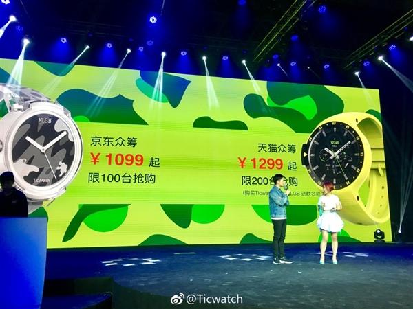 1199元起 出门问问两款智能手表齐发