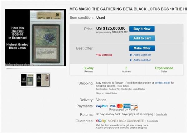 """桌游神卡""""黑莲花""""价值86万 却被妈妈63元拍卖"""