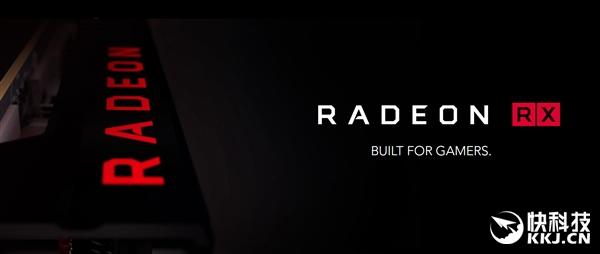 良心升级!AMD RX 500显卡国行价格公布