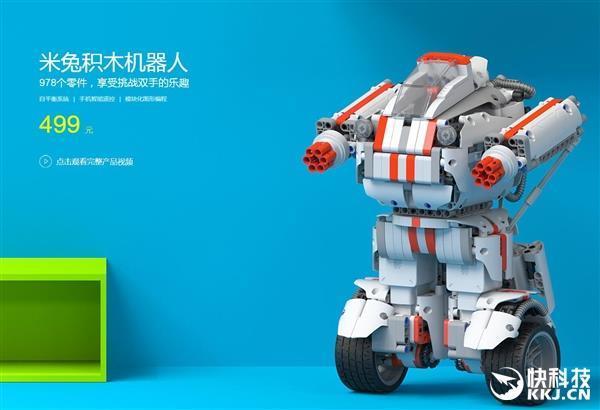 高手在民间 米兔积木机器人打造机械臂:能抓球