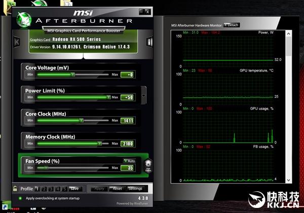 RX 480成功刷成RX 580:频率自动提升