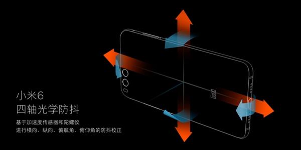 火拼iPhone 7!小米6相机细节、样张:拍人像无敌