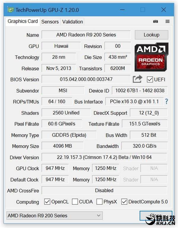 显卡第一神器GPU-Z 1.20.0紧急发布:修复RX 500 BIOS提取问题
