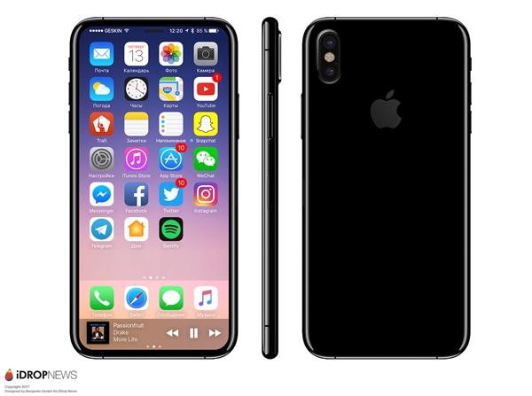 想买到很难!iPhone 8外形设计正式确定:就它了