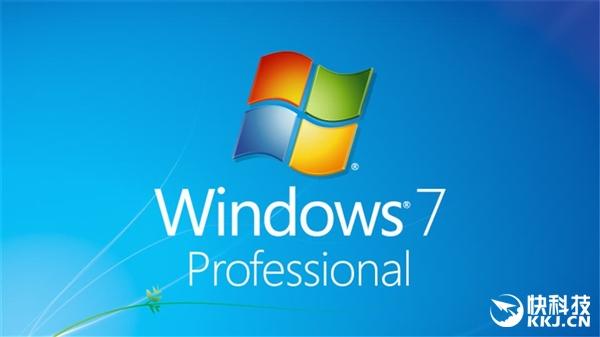 微软封杀7代酷睿/Ryzen用Win7!解决办法来了