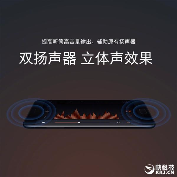 小米手机第一次!小米6被忽略新功能:双扬声器