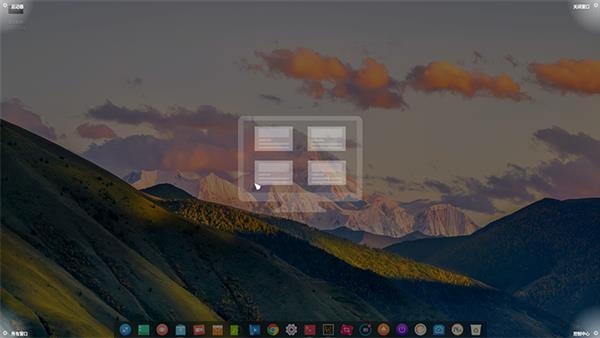 深度操作 系统15.4正式发布!界面秒杀Windows