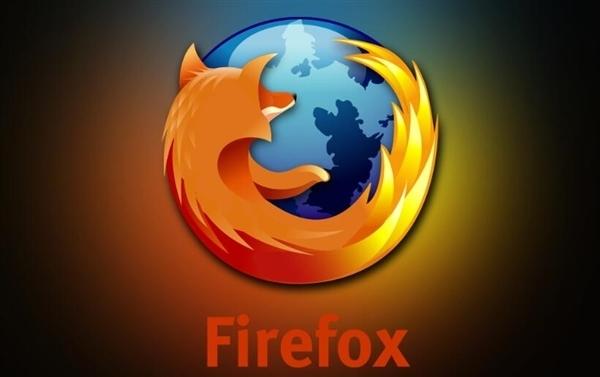 FireFox 53浏览器起停止XP/Vista支持!崩溃也将降10%