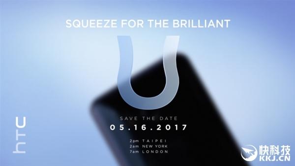 紧追三星小米:HTC U也将支持蓝牙5.0