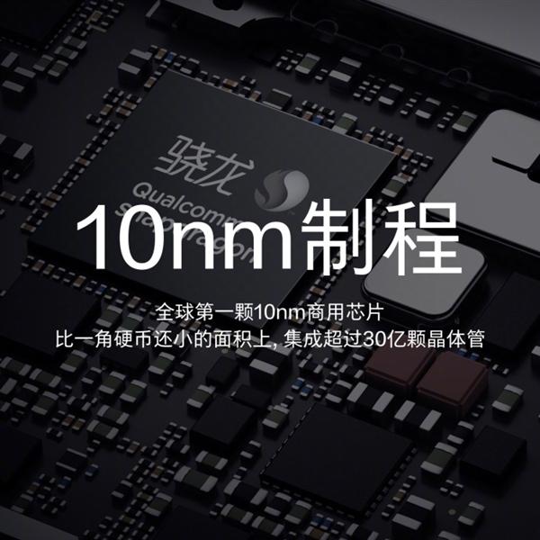 三星宣布将量产二代10nm工艺LPP:骁龙835改良版要来?