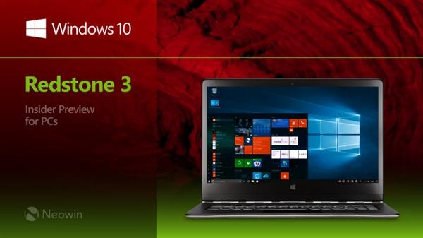Windows 10 RS3新版发布:新功能让CPU功耗降11%