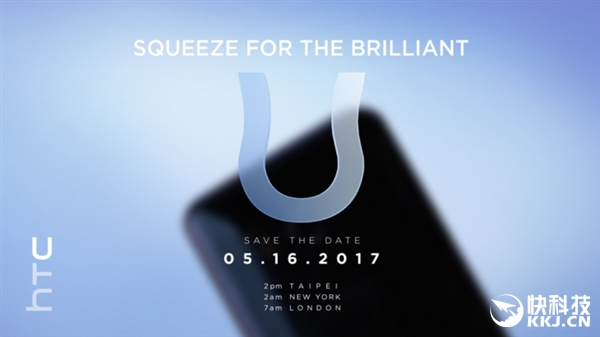 HTC正式宣布旗舰新机:干掉一切物理按键?